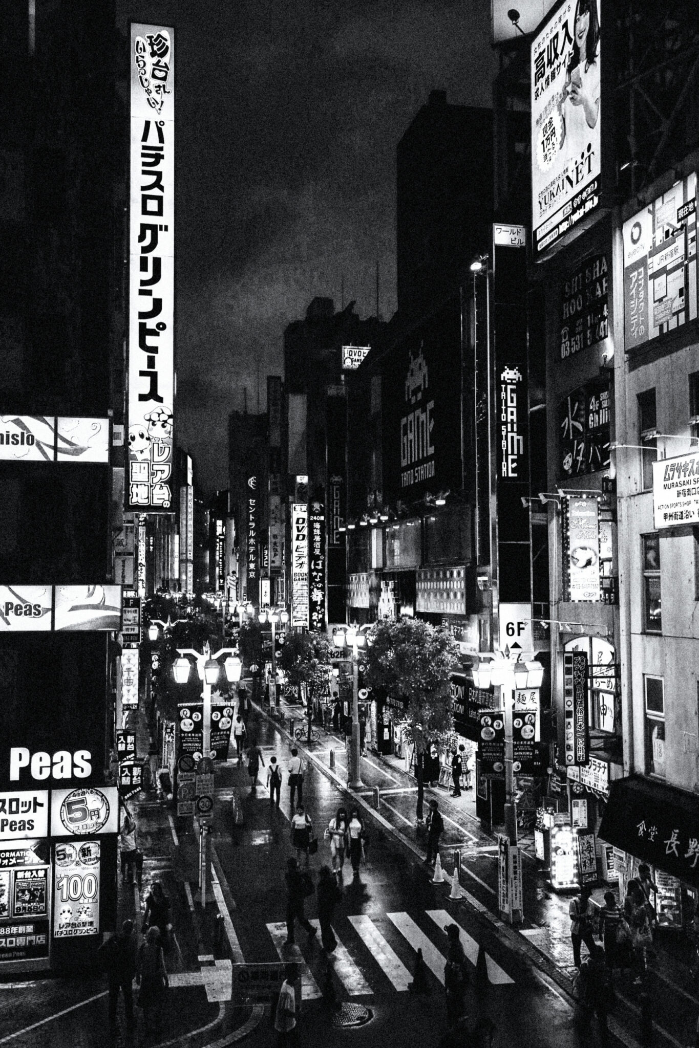 Black and white sketch of a street in Tokyo, Japan